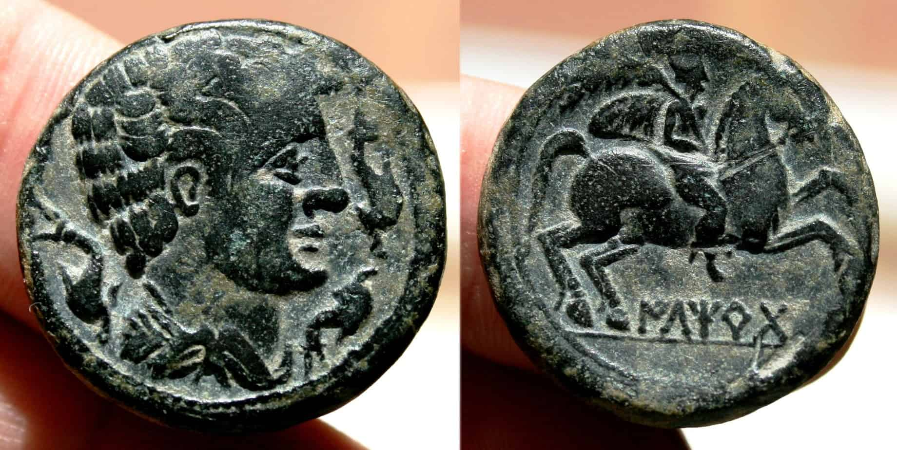 Monedas robadas ayer, día 6 de abril de 2018, en la convención de Sevilla. As-Iltirta