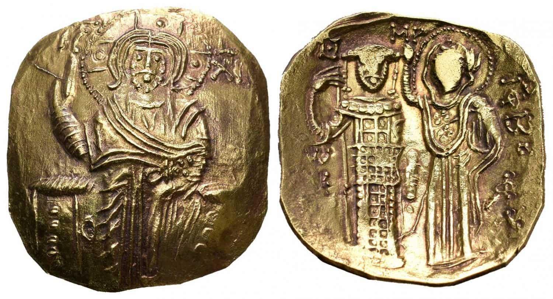 Hyperpyron de Juan III, Magnesia