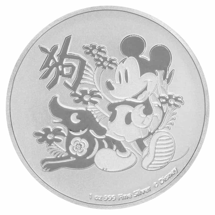 Moneda de plata, año del perro, Disney Niue, 2018