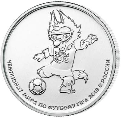 Moneda Zavibaka