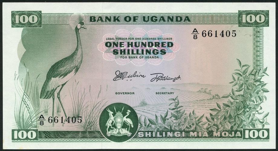 1 libra 1964, Zambia