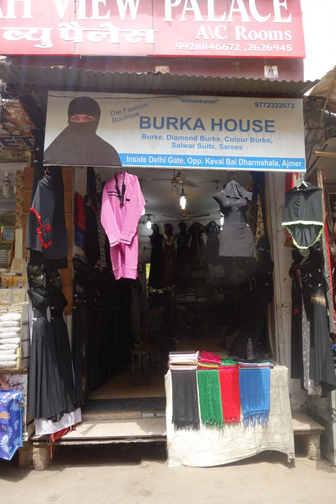 Tienda de burkas