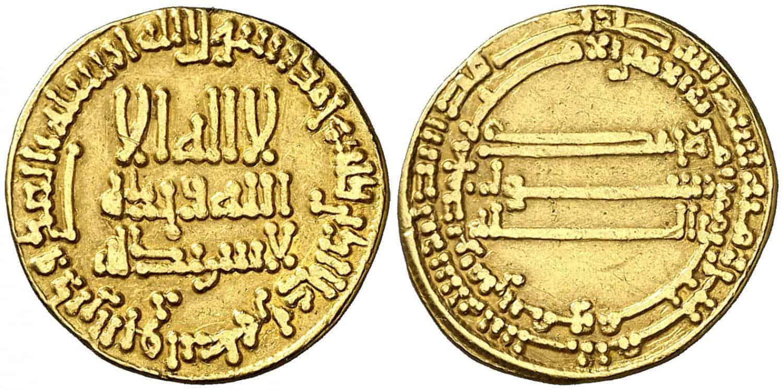 Dinar de Harún al-Rashid AH 186, Bagdad