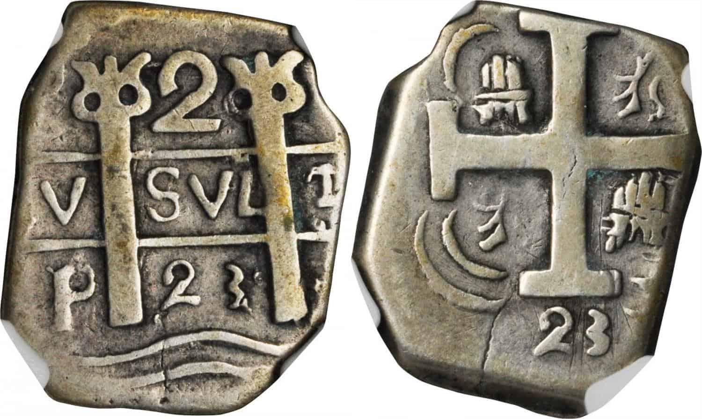 2 reales 1823, León (Nicaragua)