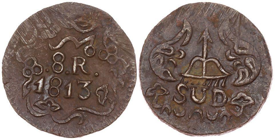 8 reales Morelos 1813