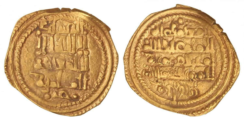 Fracción de dinar de la Taifa de Sevilla, al-Mutámid (Córdoba)