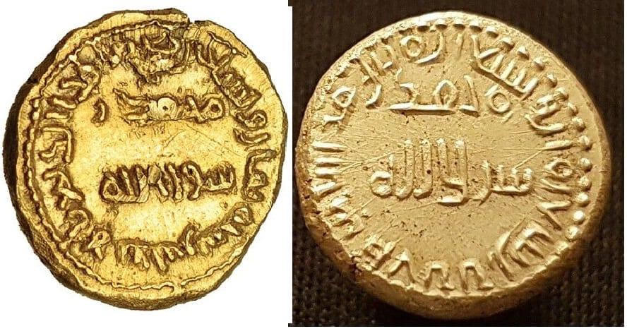 Cómo diferenciar monedas falsas: un dinar de indicción