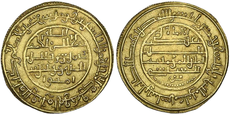 Alfonso VII, dinar acuñado en Baeza