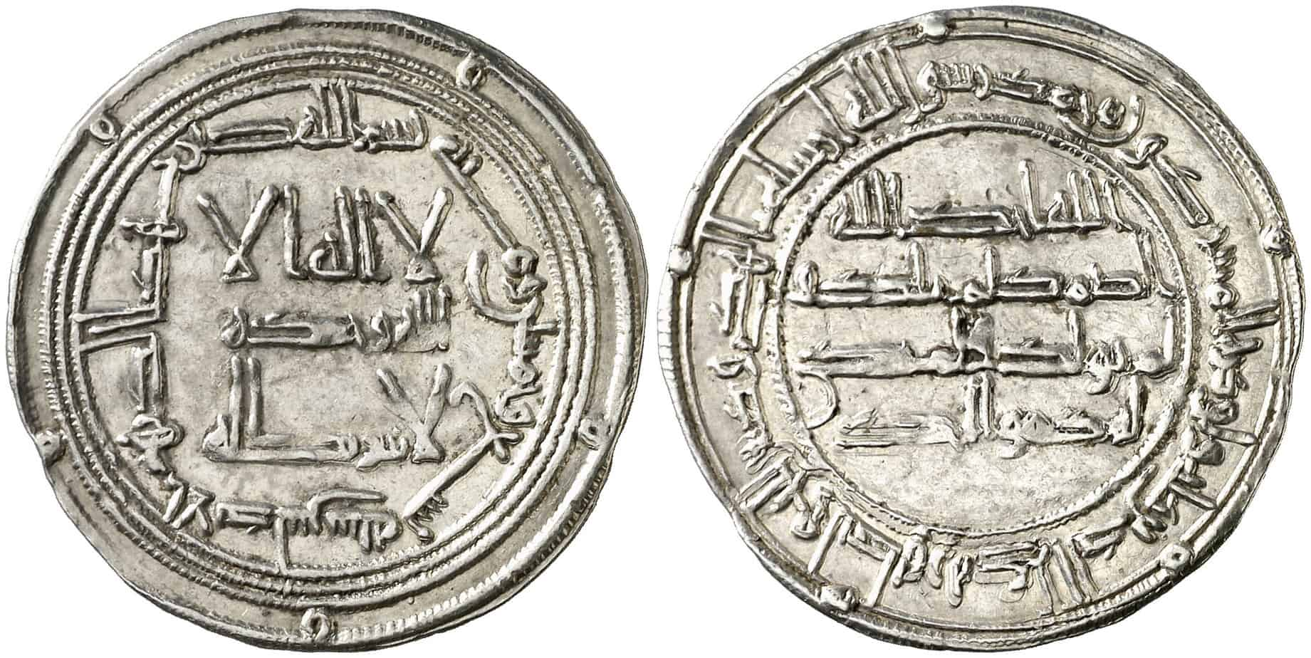 dirham Ab Al Raman I