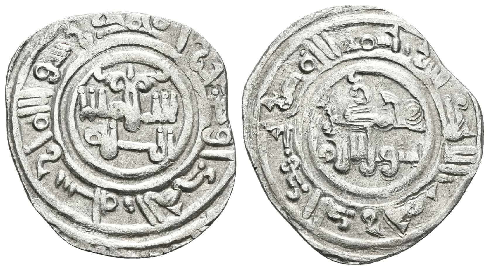 Dirham de Maan Ibn Sumadih (Banu Sumadih), Taifa de Almería