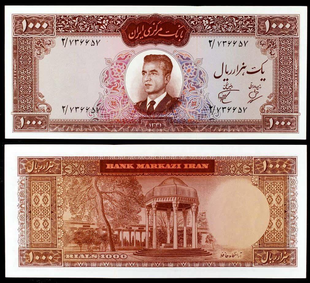 1000 rials Tumba de Hafez