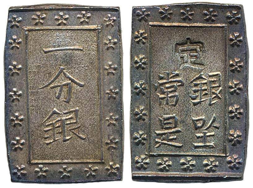 Las monedas japonesas de 1 Bu Gin (1837 – 1869)