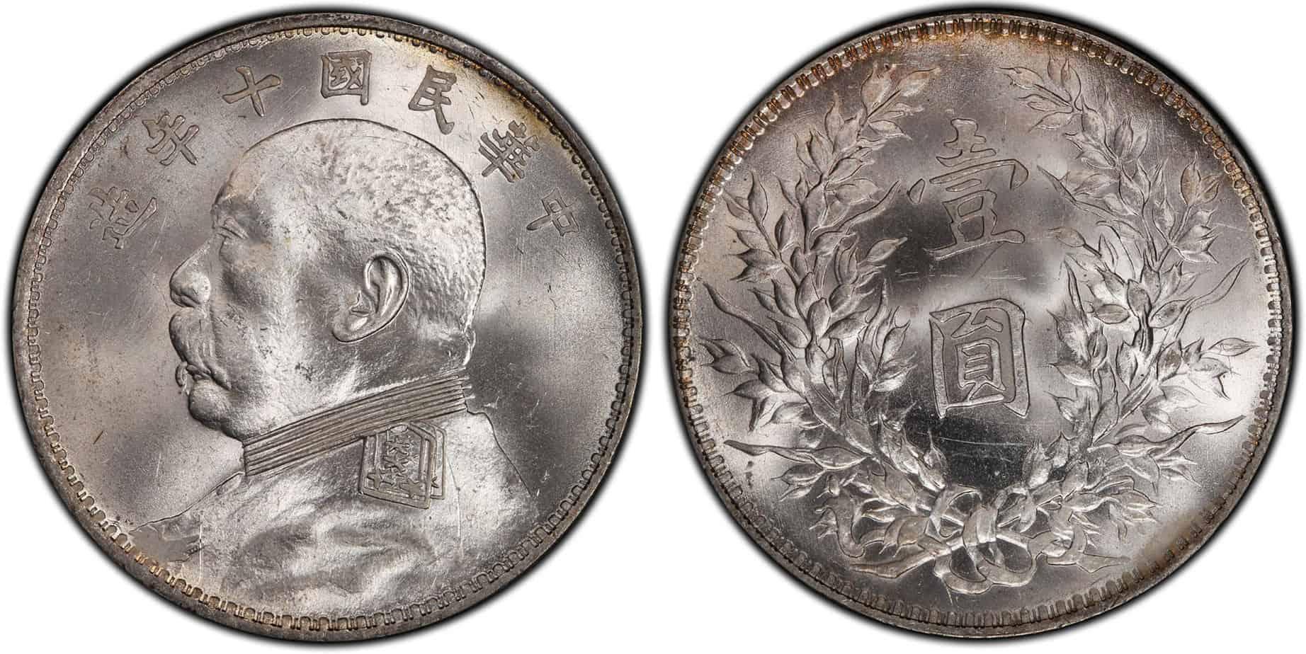 1 dólar LM-79 doble hombrera. República de China. Ejemplar 1