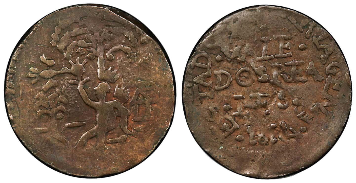 2 reales Cartagena 1811