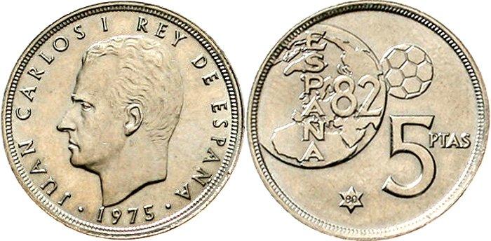 5 pesetas 1975*80, el Error del Mundial