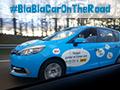 Gagnez au jeu #BlaBlaCarOnTheRoad