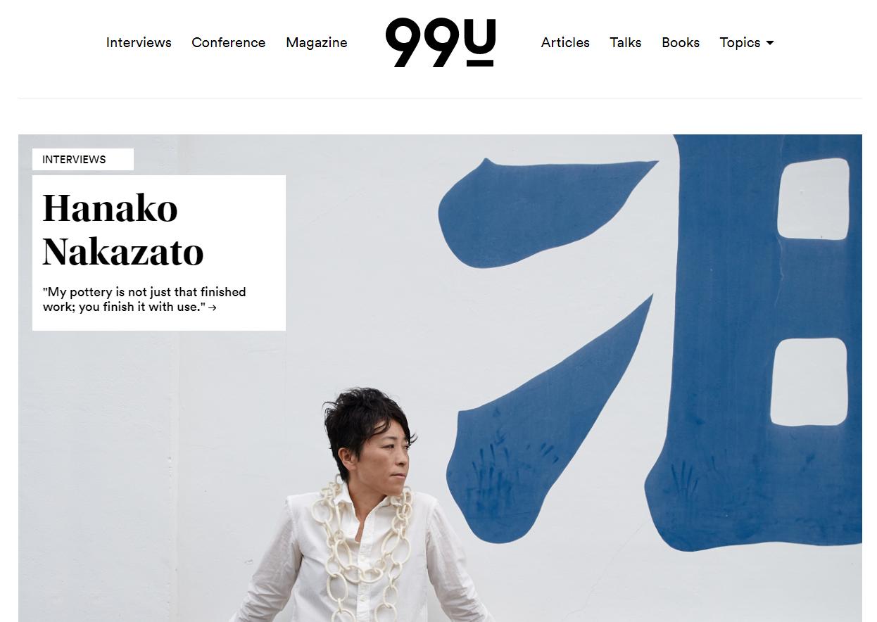 Design Blogs_99u