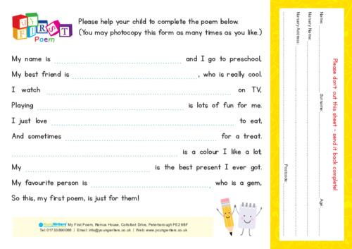Children's Entry Form - Editable PDF Version Thumbnail
