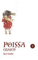 Poissa – Erased 1