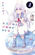 Gabriel Dropout 4