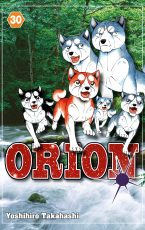 Orion 30