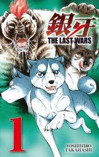 Last Wars 1