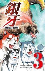 Last Wars 3