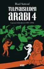 Tulevaisuuden arabi 4 – (Lapsuus Lähi-idässä 1987–1992)