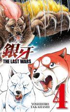 Last Wars 4