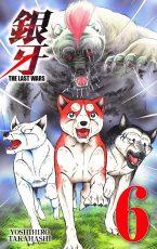 Last Wars 6