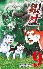 Last Wars 9