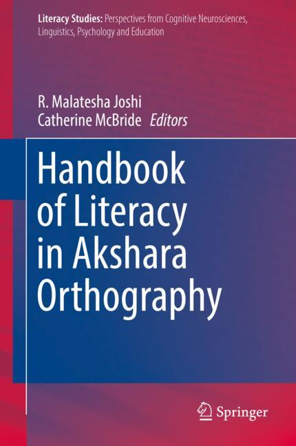 Cover of 'Handbook of Literacy in Akshara Orthography'