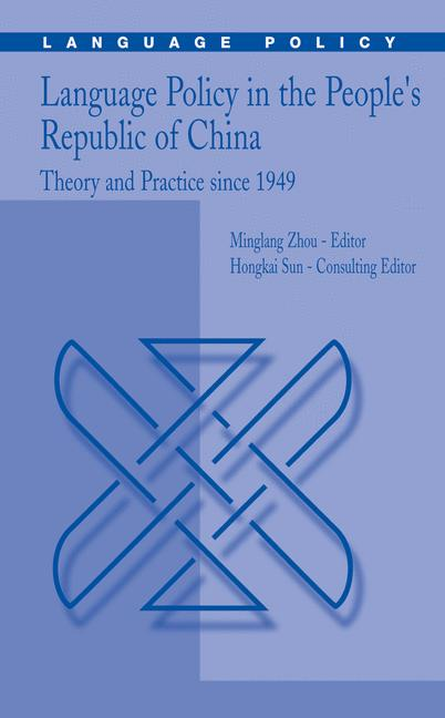 Cover of 'Language Policy in the People's Republic of China'
