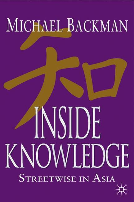 Cover of 'Inside Knowledge'