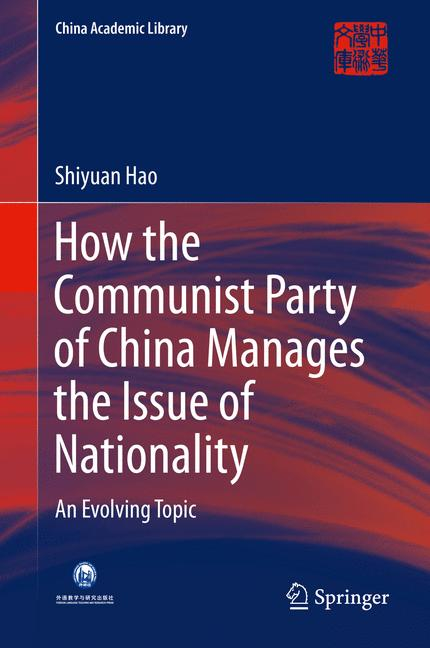 Cover of 'How the Communist Party of China Manages the Issue of Nationality'