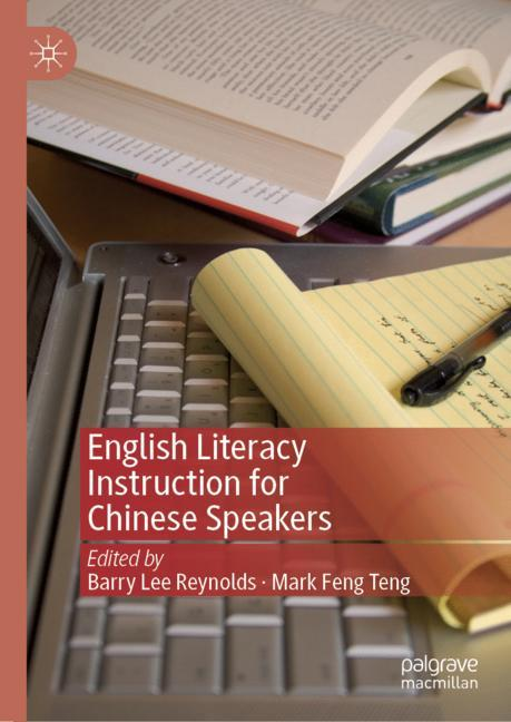 Cover of 'English Literacy Instruction for Chinese Speakers'