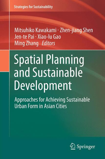 Cover of 'Spatial Planning and Sustainable Development'