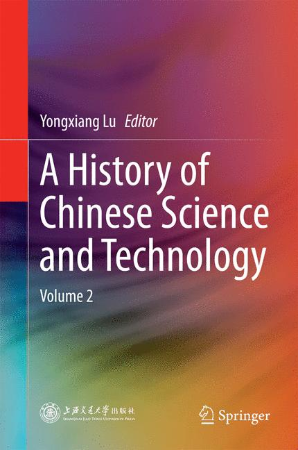 Cover of 'A History of Chinese Science and Technology'