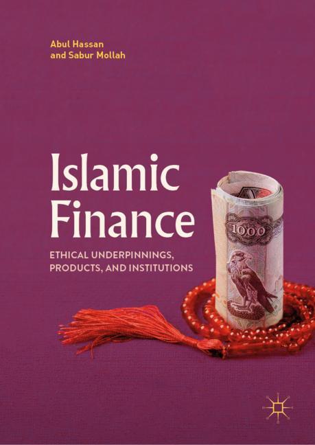 Cover of 'Islamic Finance'