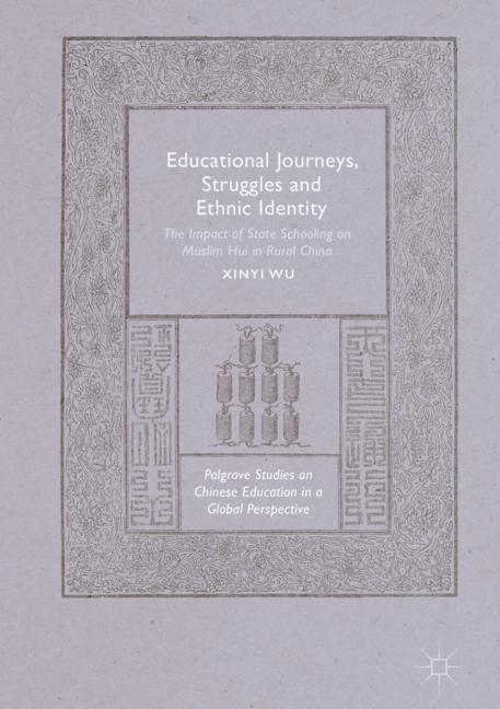 Cover of 'Educational Journeys, Struggles and Ethnic Identity'