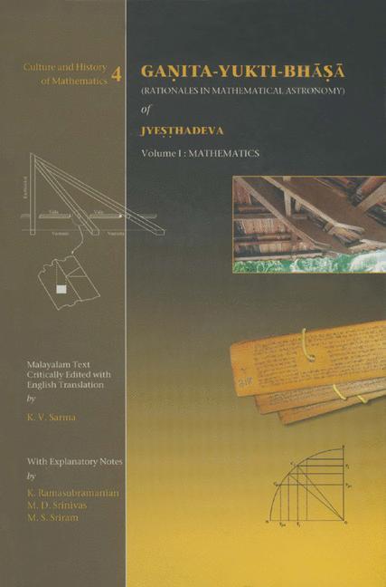 Cover of 'Gaṇita-Yukti-Bhāṣā (Rationales in Mathematical Astronomy) of Jyeṣṭhadeva'