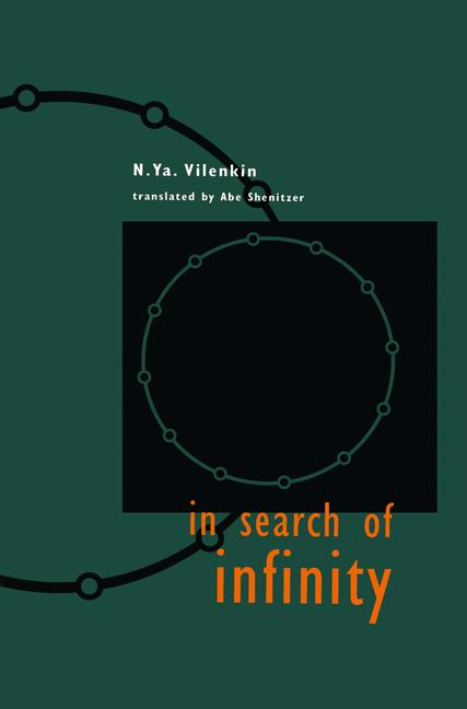 Cover of 'In Search of Infinity'