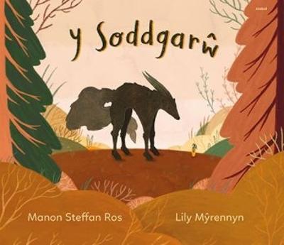 Soddgarw, Y