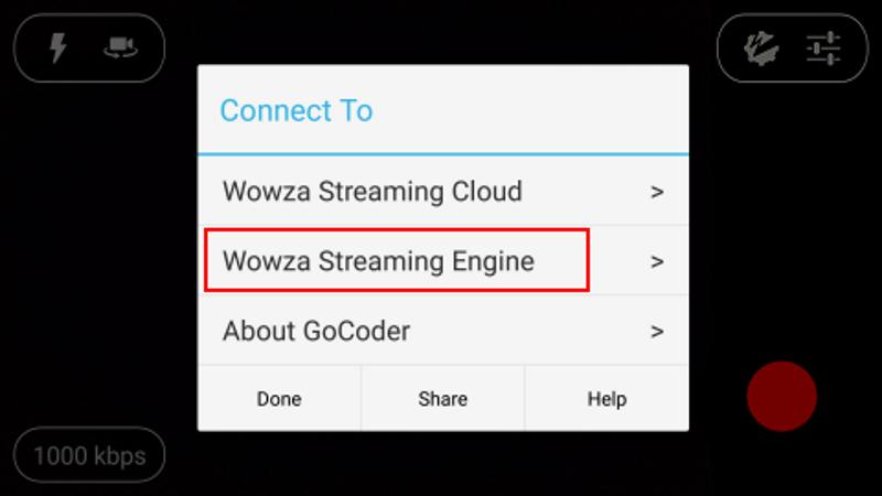 настройки сервера wowza_gocoder...