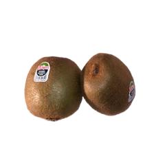 Kiwi 2 stk