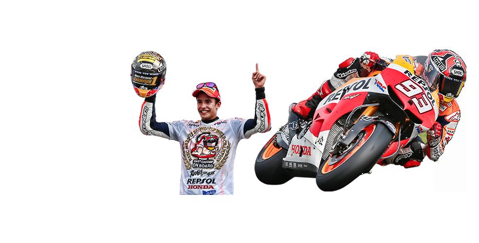Marc Márquez compitiendo en la categoría MotoGP