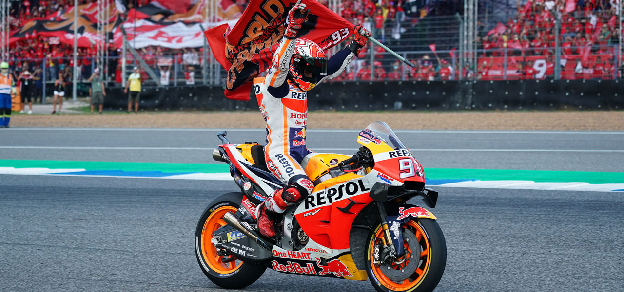 Márquez to celebrate title at home of Honda