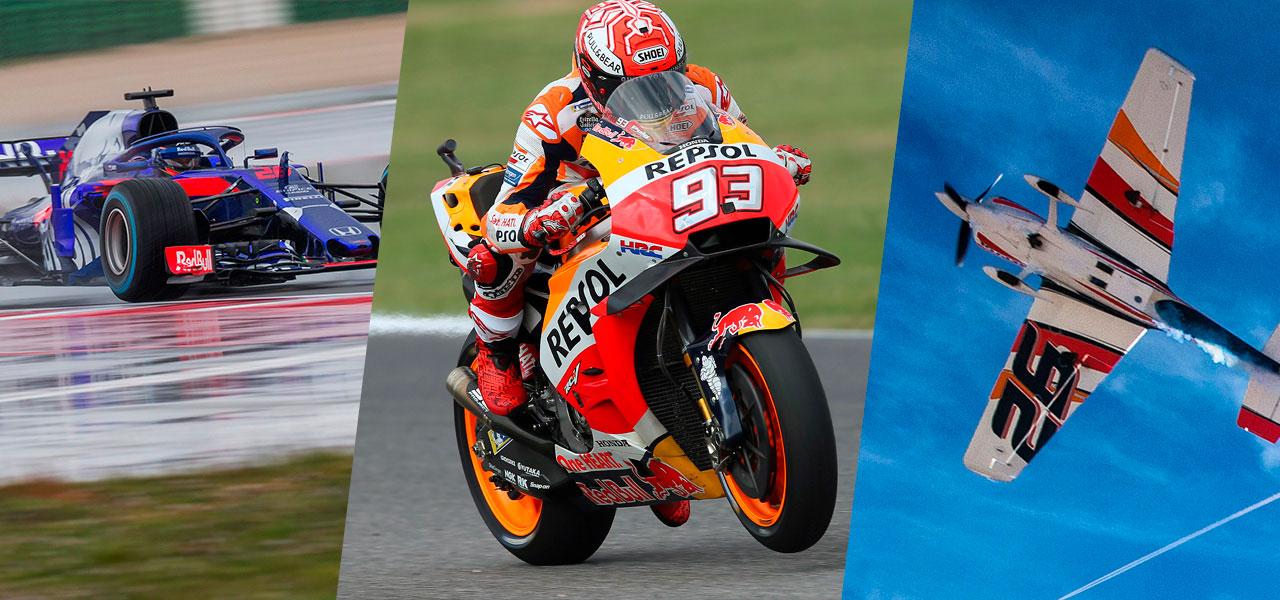 5 tecnologías que no están presentes en MotoGP