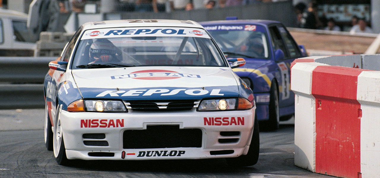 The legend of the Nissan Skyline GT-R, a car that defined an era with Repsol