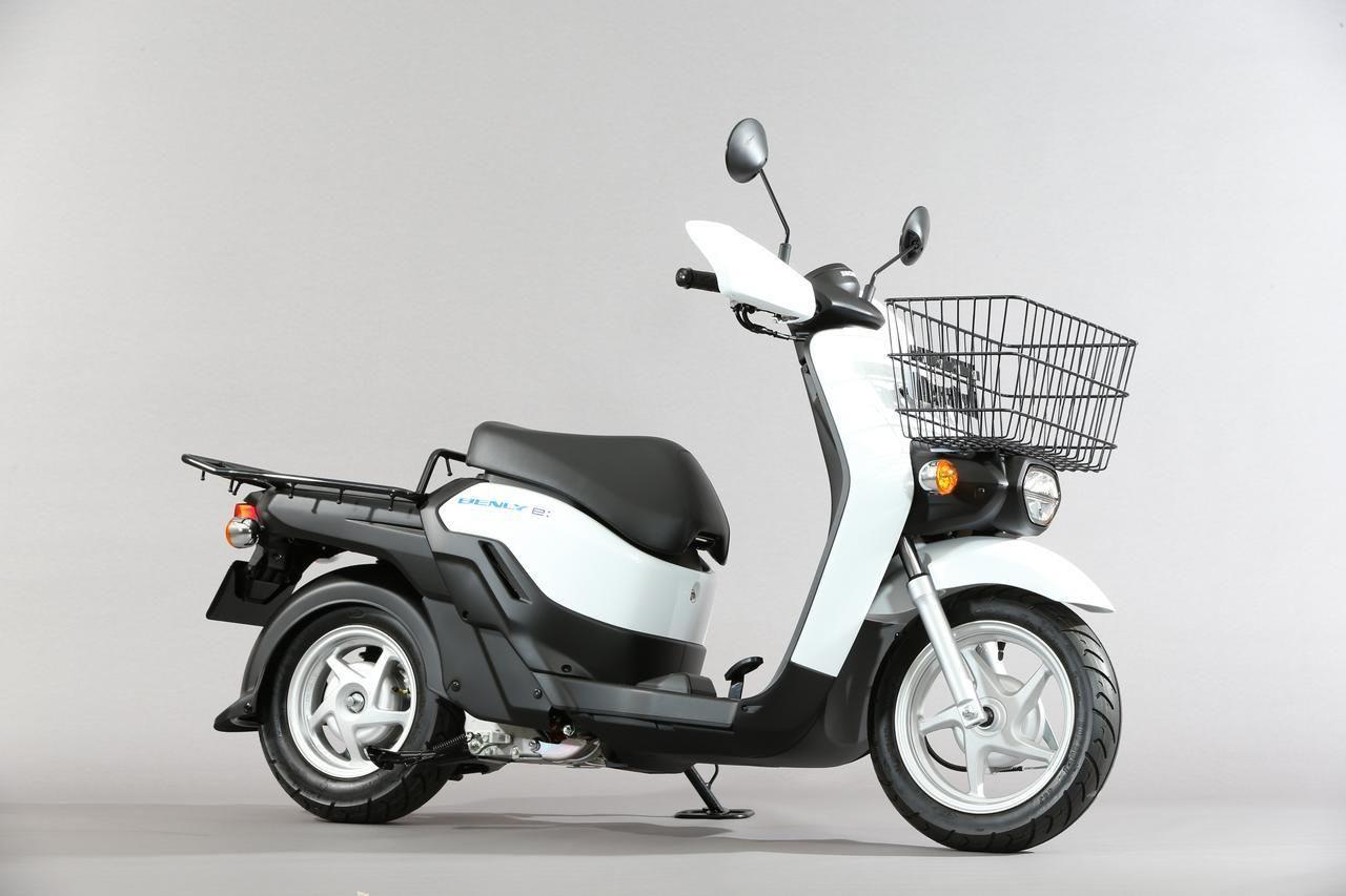 modelo moto electrica de honda
